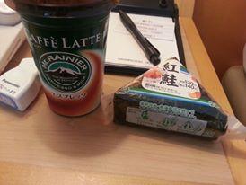 Onigiri & Coffee