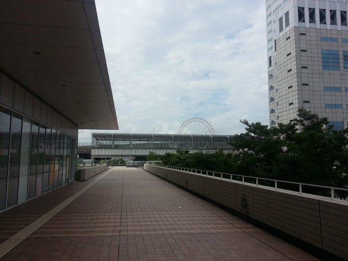 Rinku Town 4