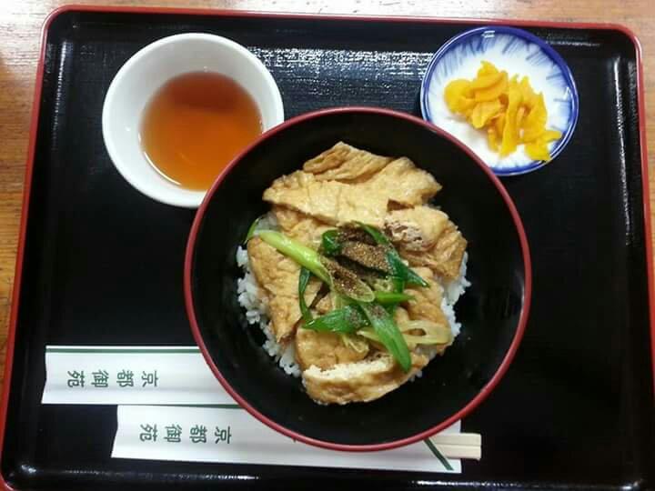 Tofu with Rice Menu